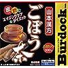【お得な大容量パック】ごぼう茶100% 3gX168ティーバッグ【山本漢方製薬 】