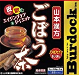 山本漢方 ごぼう茶100% 3gX168ティーバッグ