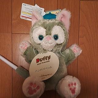 ハンドパペット ジェラトーニ ぬいぐるみ 人形 ディズニー 35周年 シェリーメイ ジェラトーニ ダッフィー
