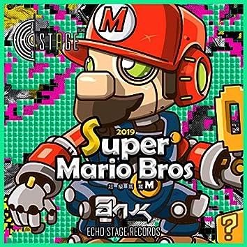 Super Mario Bros 2019