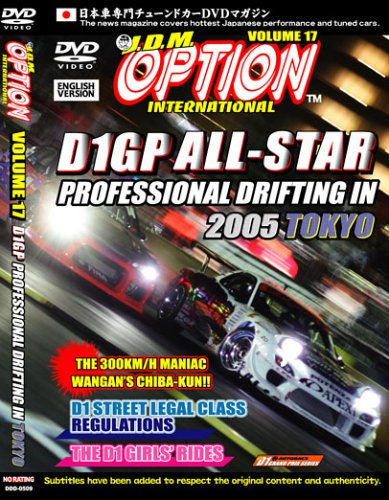 Jdm Option 17: Grand Prix All Star 2005 Tokyo [Importado]