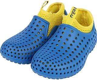 سسيلو حذاء سهلة الارتداء -للجنسين