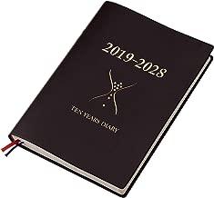 石原出版社 日記 2019年 石原10年日記 B5 こげ茶 N101901