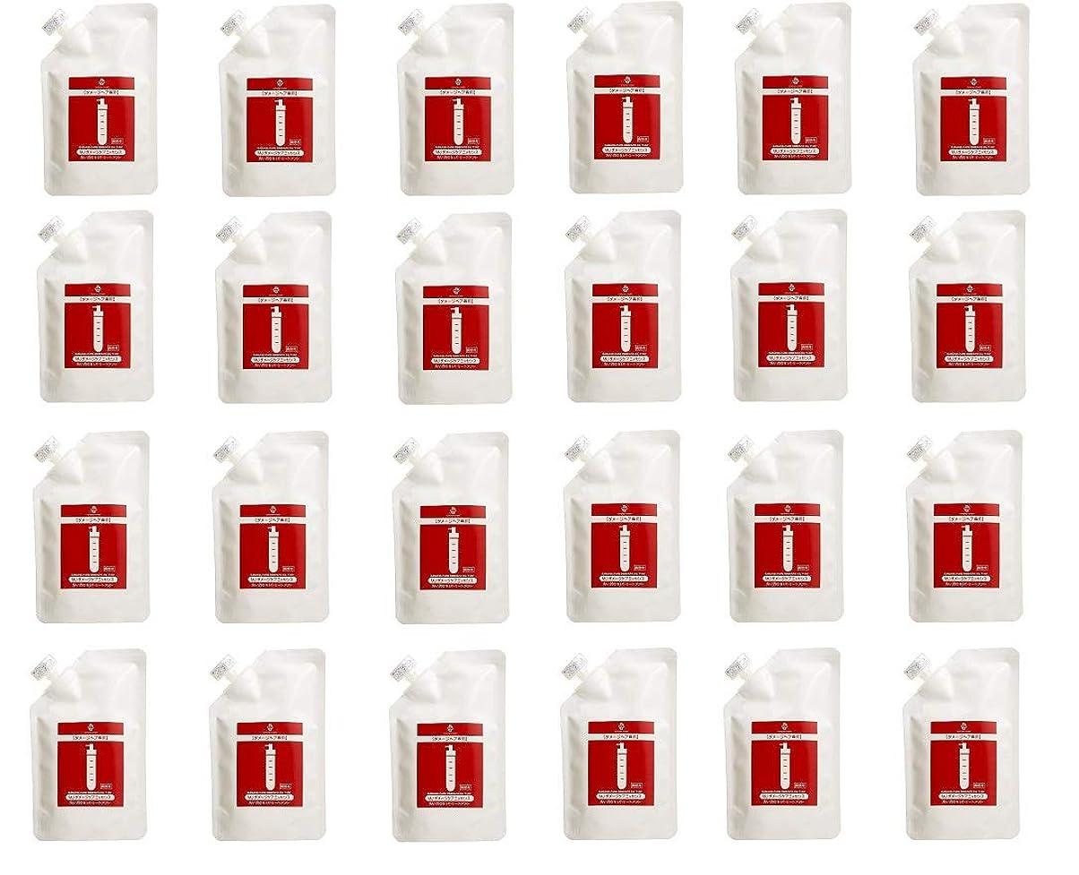 ピジン仮定専門知識【24個セット】 マーガレット ジョセフィン ダメージケアエッセンス 詰替え用 120ml