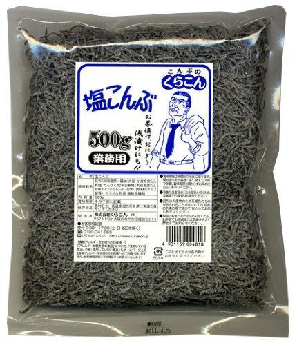Kurakon commercial salt Now on sale kelp PACK 500g - OFFicial site 3