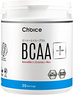 BCAA+ (ビーシーエーエープラス) 450カプセル