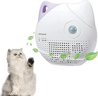 SGYETN Litter Box Odor Eliminator, 2-in-1 Cat Litter Deodorizer, 99% Deodorization, Dust-Free, 5-Day Battery Life, Smart C...