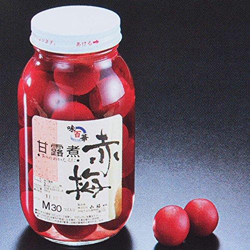山福 赤梅甘露煮 業務用 2ポンド瓶(2本)