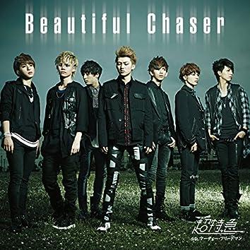 Beautiful Chaser (B)