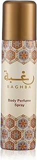 Raghba Perfumed Body Spray by Lattafa for Women - 70 ml