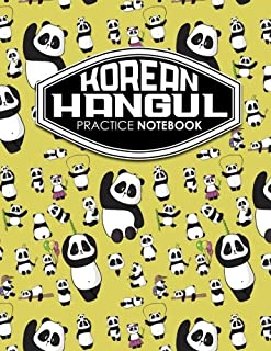 Best korean writing paper Reviews