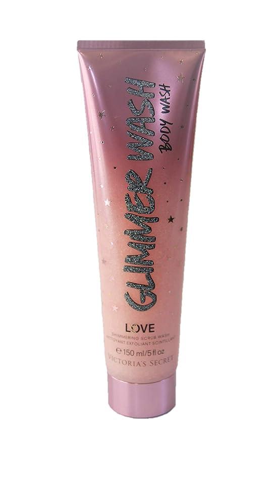Victoria's Secret Body Wash Glimmer scrub Wash Love Shimmering 5 fl oz