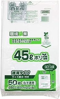 ジャパックス ゴミ袋 バイオマス10 サイズ表示付き 白半透明 45L 約縦65×横80cm×厚み0.015mm 植物由来原料を一部使用した ポリ袋 50枚入