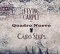 FLYING CARPET