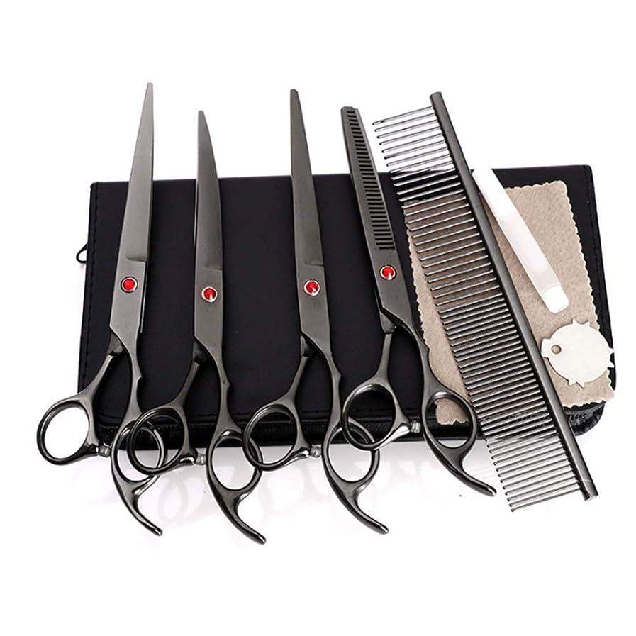 フォアタイプ測定可能不確実理髪用はさみ はさみはさみペット7インチはさみプロストレートカットはさみ、上下カーリングはさみセットヘアカットはさみヘアカットはさみステンレス理髪はさみ (色 : 黒)