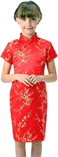 Bitablue Girls Red Chinese Dress with Golden Wintersweet Blossom
