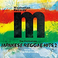 """Manhattan Records(R) """"The Exclusives"""" Japanese Reggae Hits"""" Vol.2 mixed by The Marrows"""