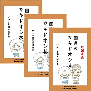 がばい農園 国産 手作り カキドオシ茶 3g×40包(お得な3個セット)