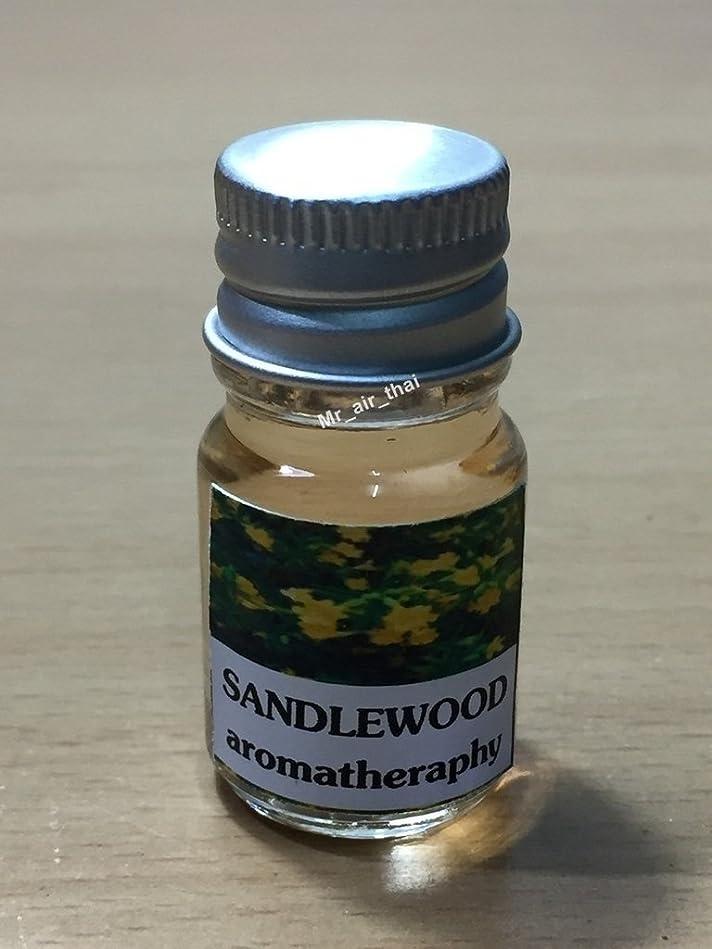 腐敗マチュピチュグラフ5ミリリットルアロマサンダルウッドフランクインセンスエッセンシャルオイルボトルアロマテラピーオイル自然自然5ml Aroma Sandlewood Frankincense Essential Oil Bottles Aromatherapy Oils natural nature