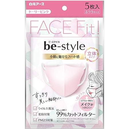 ビースタイル マスク 立体タイプ ふつうサイズ ドーリーピンク 5枚入