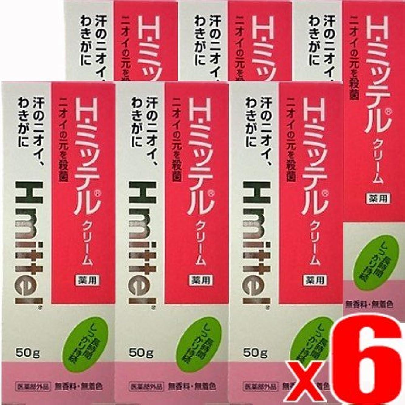 タッチスーパーマーケット悲惨な【50g x6個】クラシエ Hミッテル クリーム 50gx6個 (4987045055850-6)