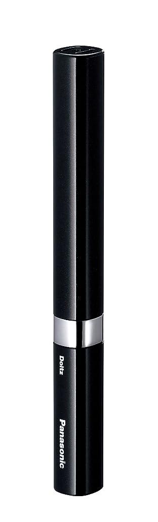 オリエンタル素朴な補うパナソニック 音波振動ハブラシ ポケットドルツ 黒 EW-DS16-K