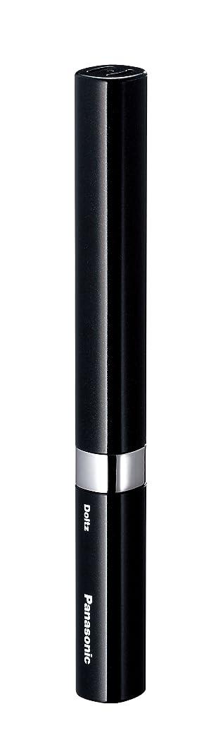 乳製品こだわり織るパナソニック 音波振動ハブラシ ポケットドルツ 黒 EW-DS16-K