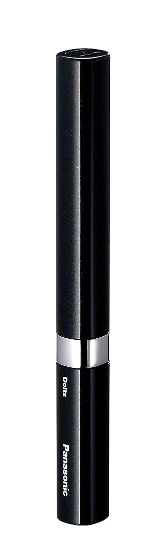 ストリーム怖いステージパナソニック 音波振動ハブラシ ポケットドルツ 黒 EW-DS16-K