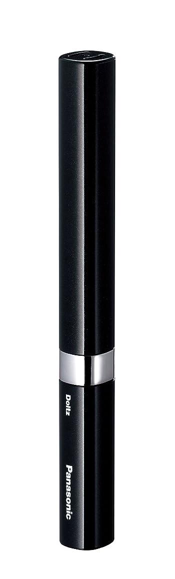 予測と組む実施するパナソニック 音波振動ハブラシ ポケットドルツ 黒 EW-DS16-K