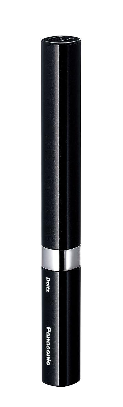 委託マッシュ激しいパナソニック 音波振動ハブラシ ポケットドルツ 黒 EW-DS16-K