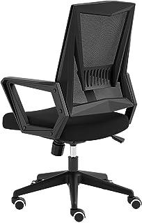 Hbada オフィスチェア デスクチェア 椅子 固定式アームレスト ランバーサポート メッシュ 無段階昇降 ブラック 約105度ロッキング 通気性 360度回転 座面昇降 強化ナイロン樹脂ベース 静音PUキャスター