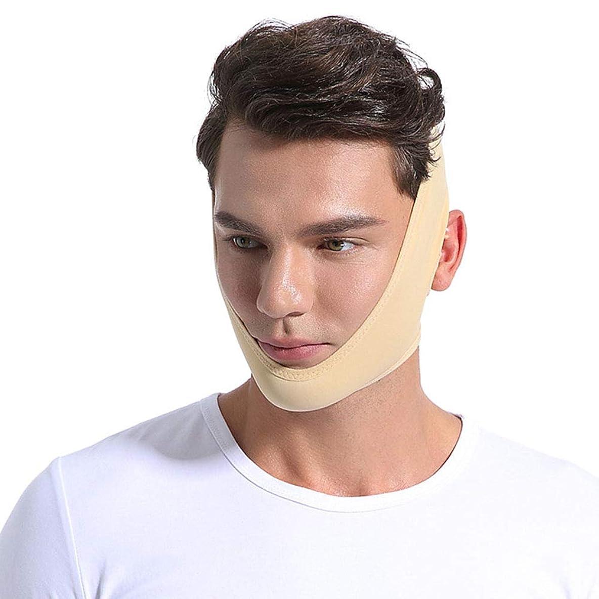 検体散歩に行く腹男性の顔の薄い顔、Vの顔の薄い顔の包帯/改装/フェイスマッサージ/リフトフェイスマスク/(色),XL