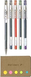 Pilot Hi-Tec-C 05 Gel Ink Pen, Extra Fine Point 0.5mm, 5 Color Ink, Sticky Notes Value Set