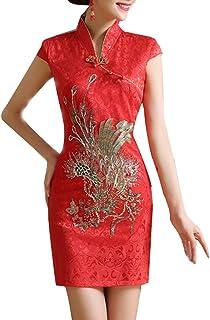 OULII Mujeres Cheongsam Chino Manga Corta Qipao Slim Rojo Vestido de Noche de la Boda Tamaño XXL