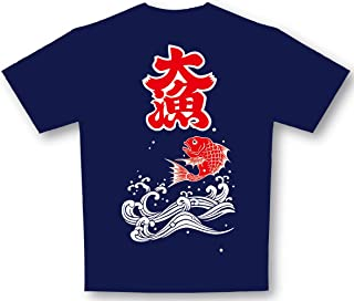 日本 Tシャツ L 大漁 084469