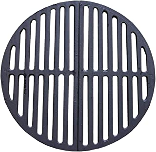 The Blue Rooster Chiminea and Fire Pit Grates - 2 Piece - 15.25
