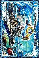 デュエルマスターズ ワンダーチューン・MOTORS(プロモーションカード)/革命ファイナル 奥義伝授!! デッキLv.マックスパック(DMX23)/ シングルカード