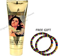Shahnaz Husain Shatex Plus - 50g - with FREE GIFT (Pair of Multicolor Bangles)