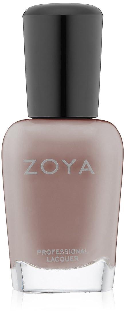 クック信じるどっちZOYA ゾーヤ ネイルカラー ZP564 JANA ジャナー モーブがほのかに色づく、スモーキーなグレー マット 爪にやさしいネイルラッカーマニキュア