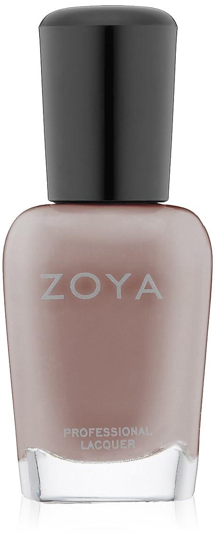 マイナス表示世界的にZOYA ゾーヤ ネイルカラー ZP564 JANA ジャナー モーブがほのかに色づく、スモーキーなグレー マット 爪にやさしいネイルラッカーマニキュア