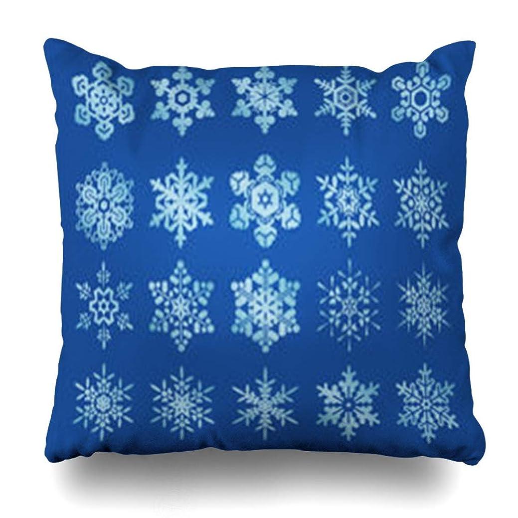 検体くちばし注目すべき枕カバークリスタルレッドボーダーハート雪抽象祝うお祝いクリスマスコールドデザインフリーズホームデコレーションクッションケースSquare18 * 18インチ装飾ソファ枕カバー