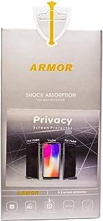 لاصقة حماية الخصوصية من ارمور لموبايل Oppo Reno2 Z