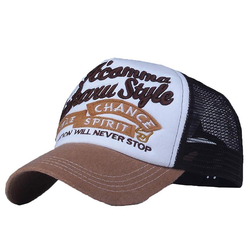 浅いプラカード俳句Racazing パッチワーク 野球帽 ヒップホップ メンズ 夏 登山 帽子メッシュ 可調整可能 プラスベルベット 棒球帽 UV 帽子 軽量 屋外 Unisex 鸭舌帽 Hat Cap