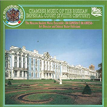 Chamber Music of the Russian Imperial Court 18th Century