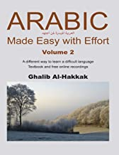Arabic Made Easy with Effort - 2: Chapters 8-14