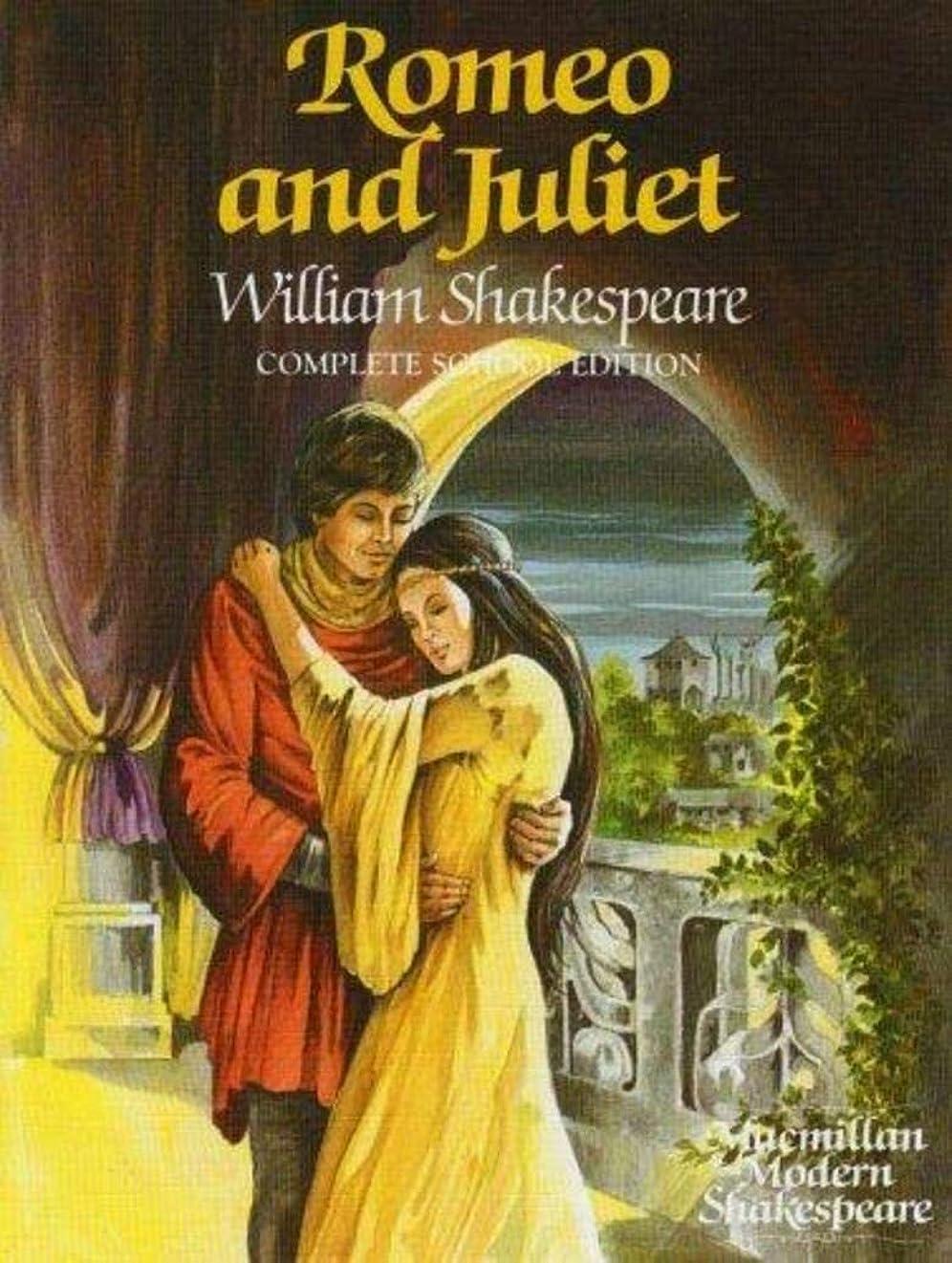 過度にエンドウ役職THE TRAGEDY OF ROMEO AND JULIET (English Edition)