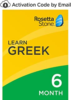 Rosetta Stone: Learn Greek for 6 months on iOS, Android, PC, and Mac[Activation Code by Email]