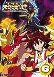 テレビアニメ ドラゴンコレクション VOL.6[DVD]