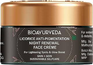 BIOAYURVEDA Licorice Anti-Pigmentation Night Renewal FaceCream 20 gm