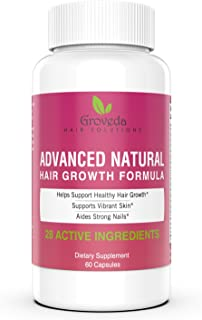 Groveda - For Hair Growth Women, Stronger Nails and Vibrant Skin 60 Veggie Capsules